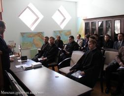 В Минской духовной академии прошли Первые чтения памяти протоиерея Иоанна Григоровича