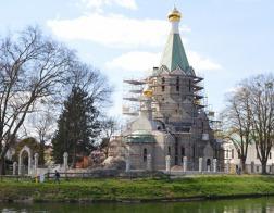 В Страсбурге открылся духовно-культурный православный центр