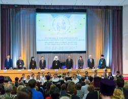 В Минске проходят XXIII Международные Кирилло-Мефодиевские чтения