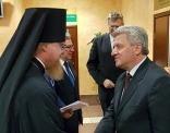 В Москву прибыл Президент Македонии Георге Иванов, которому будет вручена премия Фонда единства православных народов