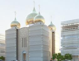 Российский духовно-культурный центр в Париже приглашает на «День Православия»