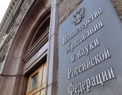 В России появятся кандидаты и доктора теологии