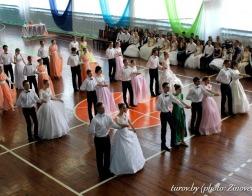 Впервые прошел весенний бал молодежи Туровской епархии
