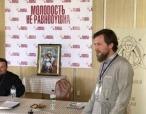 Завершилась XII Всеукраинская конференция глав и представителей епархиальных отделов по работе с молодежью