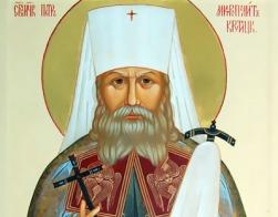 В Минской духовной семинарии состоятся II Чтения памяти священномученика митрополита Петра (Полянского)