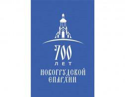 В Новогрудке проходит православная выставка-ярмарка «Возрождение»
