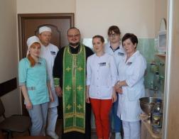 Освящено торакальное отделение РНПЦ онкологии и медицинской радиологии