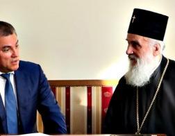 Патриарх Сербский Ириней принял председателя Государственной Думы Вячеслава Володина