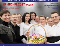 15 июня в Минском духовном училище состоится день открытых дверей