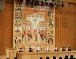 Святейший Патриарх Кирилл возглавил работу конференции «100-летие начала эпохи гонений на Русскую Православную Церковь»