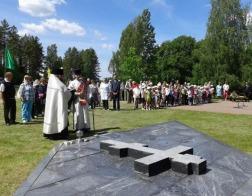 Клирики Свято-Духова кафедрального собора города Минска вознесли молитвы об убитых нацистами жителях деревни Дальва