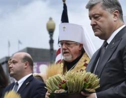 Порошенко встретился с первоиерархом Украинской Православной Церкви в США (Константинопольского Патриархата)