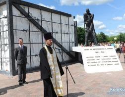 Секретарь Бобруйского епархиального управления принял участие в акции «Звон скорби»