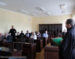 В Минской духовной академии прошла защита кандидатской диссертации