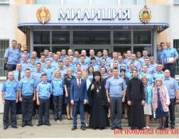Епископ Борисовский и Марьиногорский Вениамин совершил молебен в районном УВД