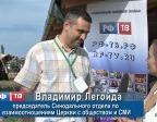 Председатель Синодального отдела по взаимоотношениям Церкви с обществом и СМИ принял участие в Молодежном православном форуме «Александрова гора»