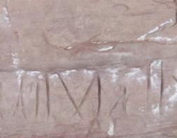 В Египте обнаружили пещеру с уникальными граффити первых мусульман