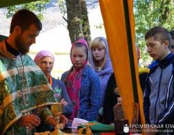 Завершил свою работу первый слет православной молодежи Волковысского благочиния