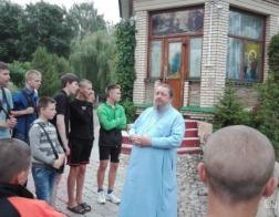 Православный день в оздоровительном лагере для трудных подростков