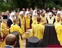 В канун Дня Крещения Руси Предстоятель Украинской Православной Церкви возглавил торжественный молебен на Владимирской горке в Киеве