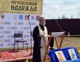В Московской области открылся новый православный реабилитационный центр для наркозависимых