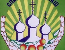 «Спасаўскі кірмаш» пройдет в Добруше 12 августа