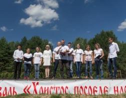 В Гомельской епархии состоялся молодежный музыкальный фестиваль «Христос посреде нас»