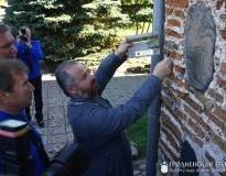 Слепок отпечатка пальца строителя из XI века передан Коложской церкви