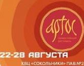 Фестиваль православной культуры, посвященный 100-летию восстановления Патриаршества, пройдет в Москве