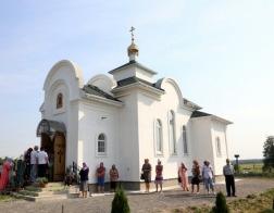 В деревне Бацевичи освящен храм
