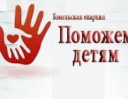 Во всех храмах Гомельской епархии прошел сбор средств на операцию 5-летней Елизаветы Талавира