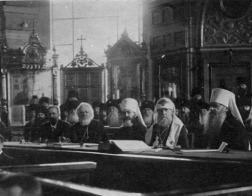 100 лет назад начал работу Поместный Собор 1917-'18 г. г.
