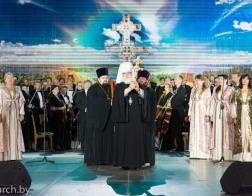 Патриарший Экзарх принял участие в церемонии открытия Дня белорусской письменности