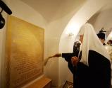 Святейший Патриарх Кирилл возглавил церемонию открытия памятной доски в Новоспасском монастыре по случаю 460-летия вхождения народов Кабардино-Балкарии в состав России