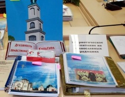 Определены победители III Республиканского конкурса «Библиотека — центр духовного просвещения и воспитания»