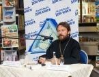 В Москве состоялась презентация книги митрополита Волоколамского Илариона «Агнец Божий»