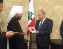 Председатель Отдела внешних церковных связей Московского Патриархата встретился с Президентом Ливана