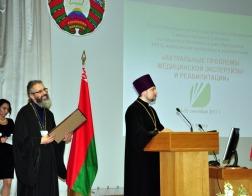 Представители Белорусской Православной Церкви приняли участие в праздновании 50-летия РНПЦ медицинской экспертизы и реабилитации