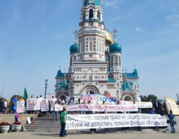В Омске прошло молитвенное стояние в защиту памяти царственных страстотерпцев