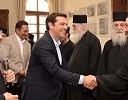 Премьер-министр Греции Алексис Ципрас посетит Афон во время визита Патриарха Варфоломея на Святую Гору