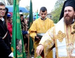 Синод Болгарской Православной Церкви назначил нового ректора Духовной академии святых Кирилла и Мефодия