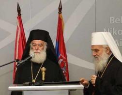 Патриарх Александрийский Феодор II прибыл с официальным визитом в Сербию