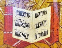 При Воскресенском кафедральном соборе Борисова открываются духовно-просветительские курсы