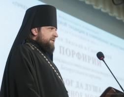 Епископ Лидский и Сморгонский Порфирий выступил с докладом на международном форуме «Преемство монашеской традиции в современных монастырях»