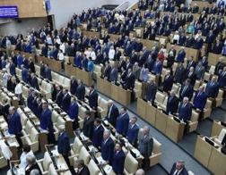 В Госдуме рассмотрят вопрос чтения молитв в начале и конце заседания рабочих групп