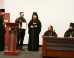 В Бердянске проходит ХІІІ Всеукраинская конференция Синодального молодежного отдела Украинской Православной Церкви