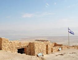 Археологи нашли в Израиле следы города эпохи Первого Храма