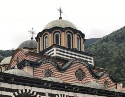 В Болгарии прошла конференция-семинар «Рильский монастырь - история, память, духовность»