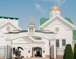 В Минской духовной академии состоится ежегодная научная конференция