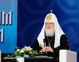 Предстоятель Русской Церкви встретится с участниками I Международного молодежного коммуникативного форума